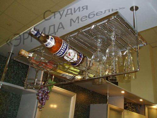 Подвесной бар