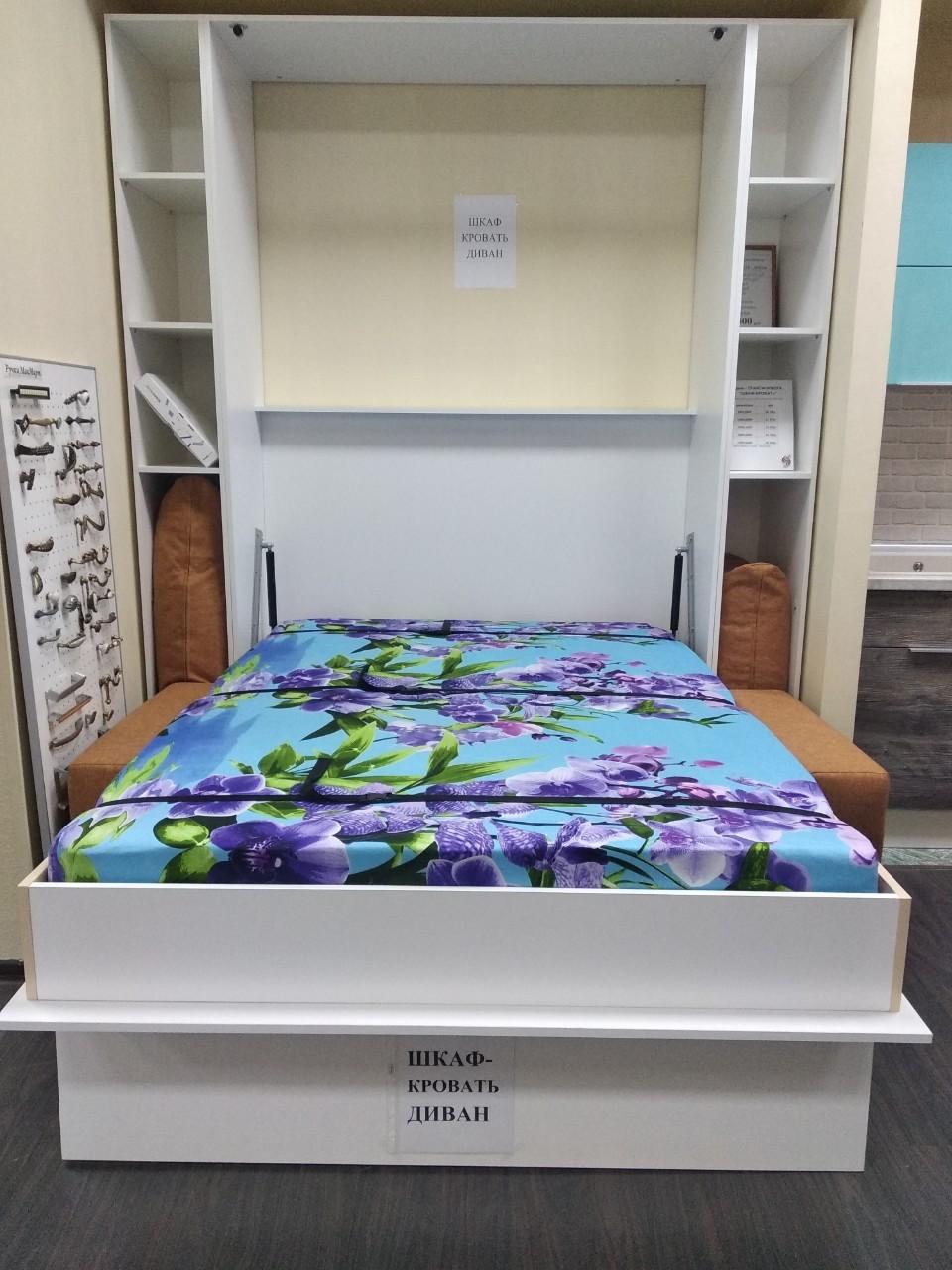 купить шкаф кровать диван на заказ в челябинске эргида мебель
