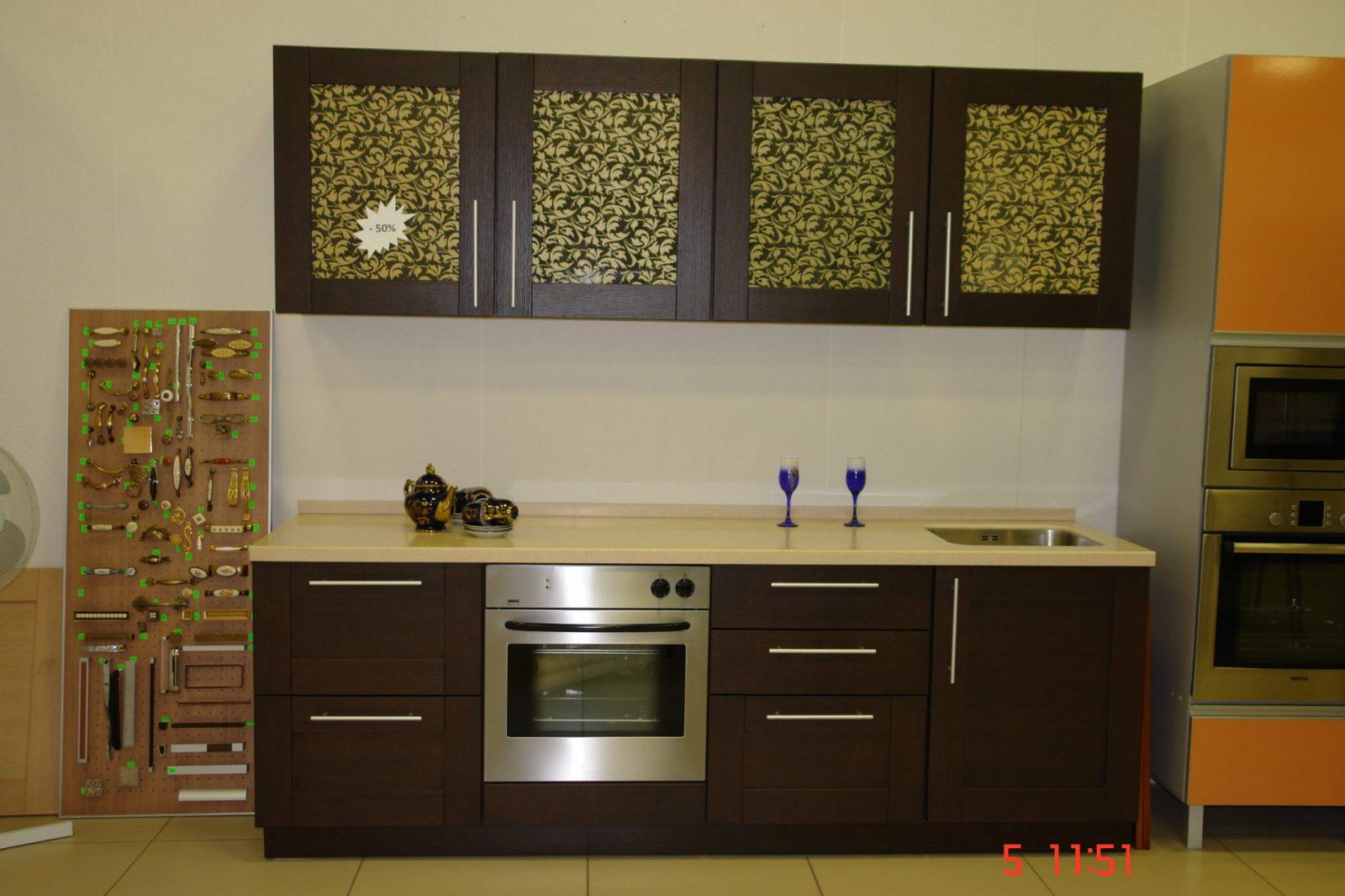 Кухня «ЭЛЬБА-РАМКА»